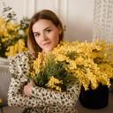Носок Наталья Владимировна