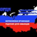Адкина Наталья Юрьевна
