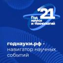 Степанченко Любовь Ивановна