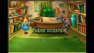 """Мультфильм-викторина по сказке Ш.Перро """"Кот в сапогах"""""""